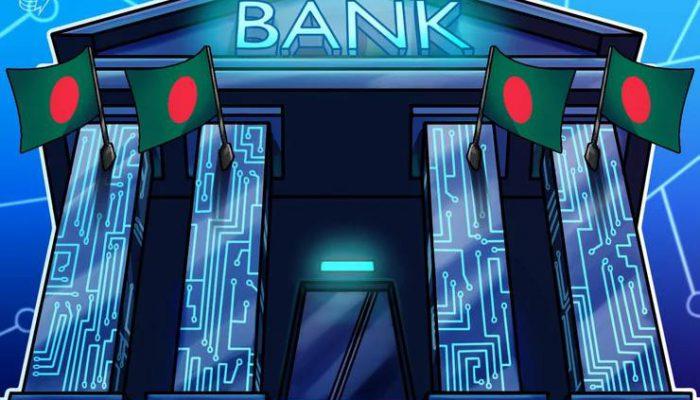 یک بانک در بنگلادش با 4 میلیارد دلار دارایی