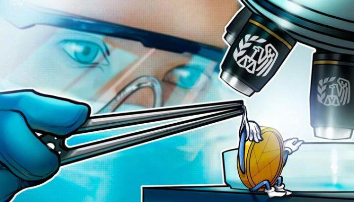 سازمان خدمات درآمد داخلی (IRS) پس از بررسی های بسیار اعلام کرد که ارز بازی فورتنایت (Fortnite) را به عنوان یک ارز مجازی در نظر نمی گیرد