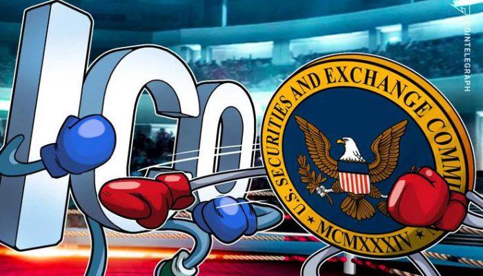 کمیسیون بورس و اوراق بهادار آمریکا (SEC) به دنبال دادرسی اختصاری در خصوص پرونده (ICO) صد میلیون دلاری شرکت کیک (Kik)