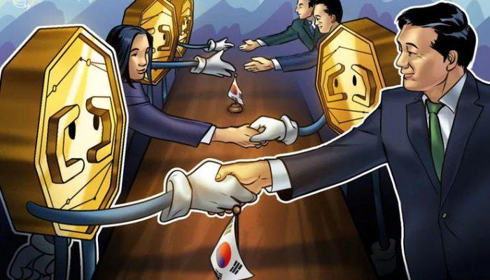 بانک مرکزی کره جنوبی برنامه آزمایشی ارز دیجیتال خود را راه اندازی کرد