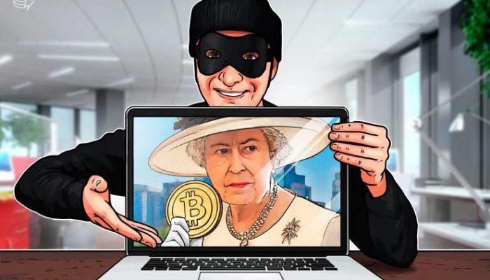 ادعای مشارکت پرنس هری و مگان مارکل در یک طرح کلاهبرداری معاملات بیت کوین (Bitcoin)