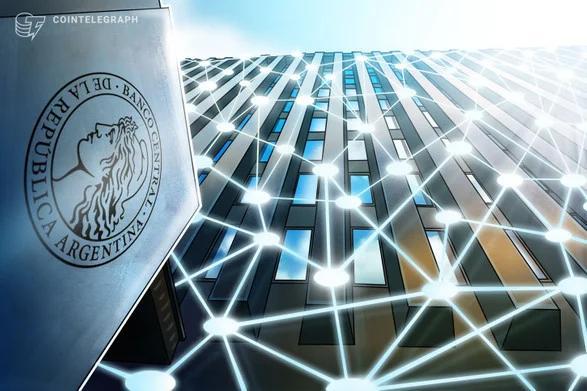 بانک های آرژانتین برای ردیابی پرداخت ها از فناوری بلاکچین (Blockchain) آر اس کی (RSK) استفاده می کنند