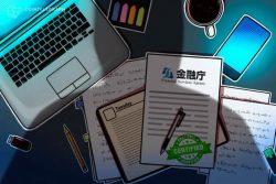 تأیید دو سازمان قانونگذاری کریپتوکارنسی توسط دیده بان مالی ژاپن