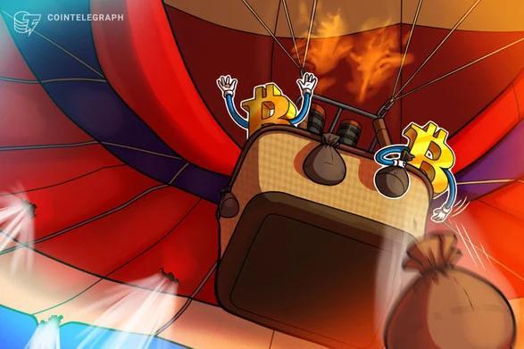 افت ناگهانی بیت کوین (Bitcoin) پس از پر کردن شکاف 10 هزار دلاری معاملات آتی ناشی از دامپ قیمت پس از هالوینگ