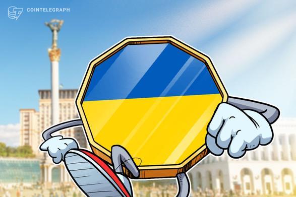 اوکراین پیش نویس لایحه جدیدی را منتشر کرده است که به شرکتهای کریپتو اجازه می دهد حساب بانکی باز کنند