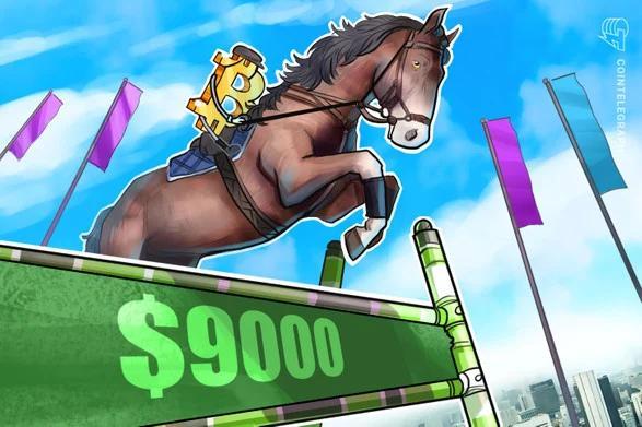 بازگشت بیت کوین (Bitcoin) به سطح 9 هزار دلاری ، سه دلیل فنی که نشان می دهد امکان صعود بیشتر قیمت وجود دارد