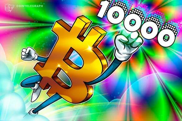 آیا بالاخره قیمت بیت کوین (Bitcoin) برای صعود به فراتر از سطح 10،000 دلاری آماده شده است؟