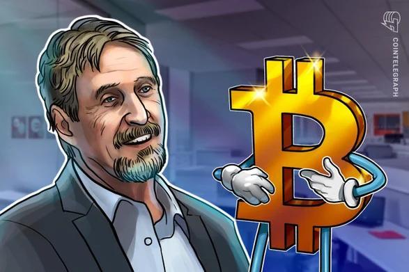 """جان مک آفی (John McAfee) پیش بینی قیمت 1 میلیون دلاری خود برای بیت کوین (Bitcoin) را """"غیرمنطقی"""" خواند"""