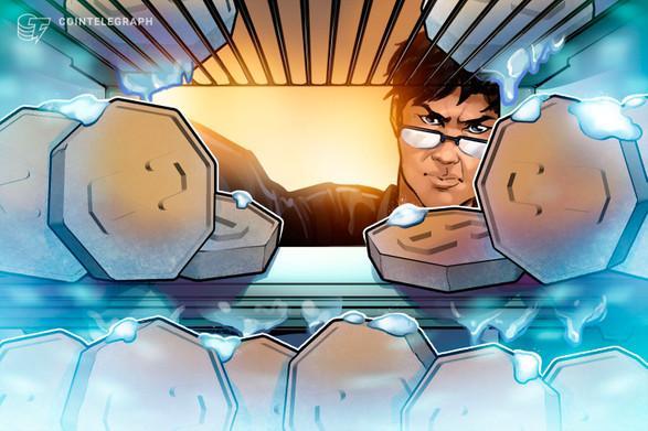 مسدود کردن 4000 حساب بانکی متعلق به تریدرهای دارایی دیجیتال توسط مقامات چین