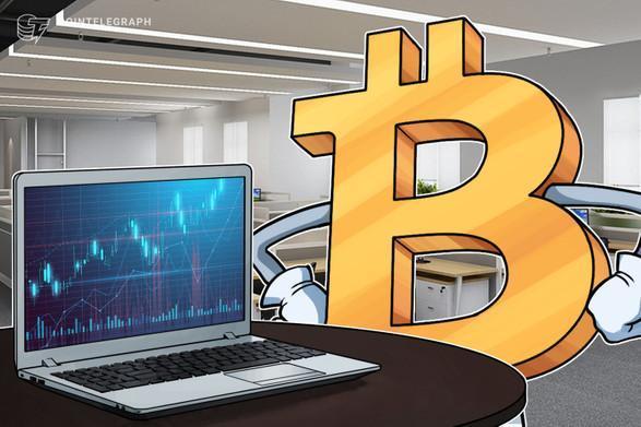 ادعای یکی از تحلیلگران مبنی بر جعلی بودن اوج قیمت 20 هزار دلاری بیت کوین (Bitcoin)