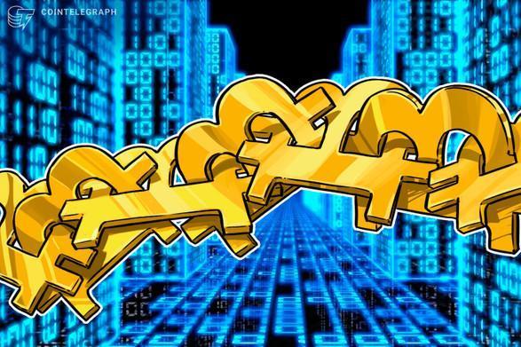 کارمزد تراکنش های بیت کوین (Bitcoin) به کمتر از 1 دلار کاهش یافت و به سطح ماه آوریل بازگشت