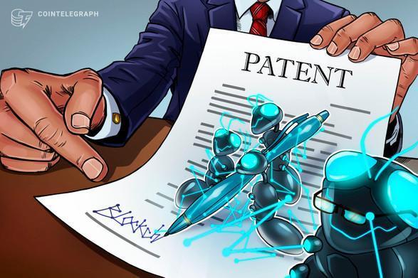 تنسنت (Tencent) غول فناوری چین ، محصولات جدید مبتنی بر فناوری بلاکچین (Blockchain) خود را ثبت کرده است