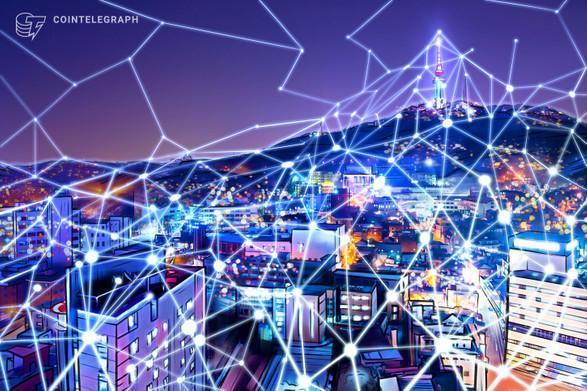 استفاده از فناوری بلاکچین (Blockchain) جهت تقویت گردشگری پزشکی در کره جنوبی