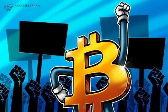 بیت کوین (Bitcoin) از چه طریقی می تواند جوامع بدون خدمات مالی را تقویت کند و با ناعدالتی موجود مبارزه کند