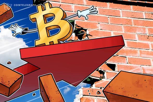 بازگشت قیمت بیت کوین (Bitcoin) به سطح پشتیبانی 8.8 هزار دلاری نشان می دهد معامله گران همچنان به خرید در هنگام افت قیمت ادامه می دهند
