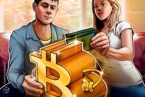 چه کسانی بیت کوین (Bitcoin) را خریداری می کنند؟ تقاضای خرید از سوی سرمایه گذاران خرده فروشی که انتظار می رود تا هالوینگ سال 2024 دوبرابر شود