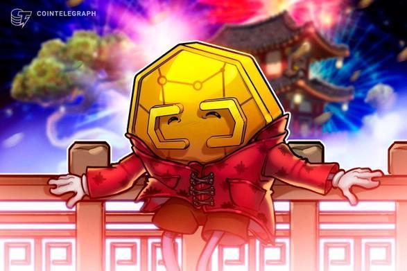 به گفته یکی از تحلیلگران ، یوان دیجیتال چین دلار را هدف قرار می دهد ، نه بیت کوین (Bitcoin)