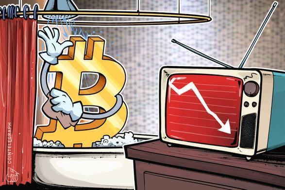 افت بازار سهام موجب کاهش قیمت بیت کوین (Bitcoin) به کمتر از 9300 دلار شد