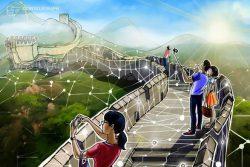 تأمین کننده انرژی چین گره بلاکچین (Blockchain) را در شبکه دولتی اجرا می کند