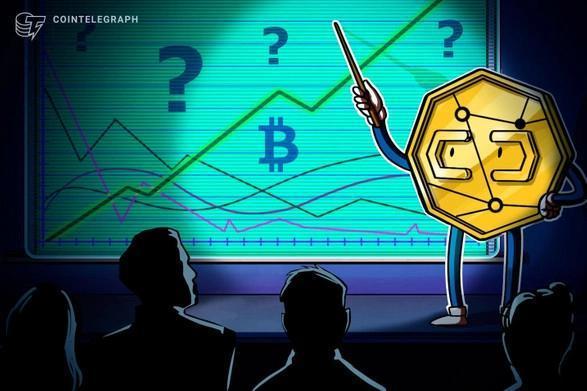 سه دلیل دیدگاه صعودی استراتژیست بازار لین الدن (Lyn Alden) نسبت به بیت کوین(Bitcoin)