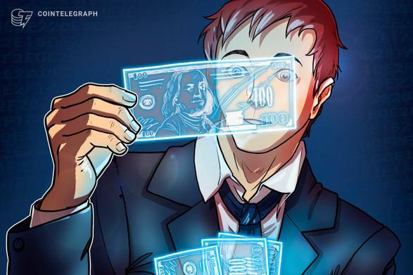 طبق گفته یکی از مدیران اکسچنج فیسکو (Fisco) ، ژاپن باید از ایالات متحده بخواهد تا روند توسعه دلار دیجیتال را تسریع كند