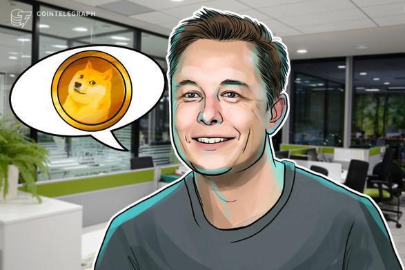 افزایش 14 درصدی قیمت دوج کوین (Dogecoin) پس از اظهار نظر ایلان ماسک (Elon Musk ) در خصوص این ارز دیجیتال