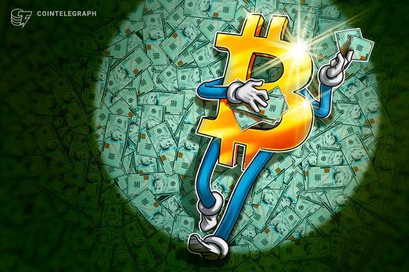 طبق گفته های یکی از تحلیلگران اگر بانک های ایالات متحده 1 درصد از دارایی خود را در بیت کوین (Bitcoin) سرمایه گذاری کنند قیمت این کریپتوکارنسی برتر می تواند به 20 هزار دلار برسد