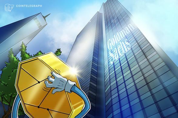 گلدمن ساکس (Goldman Sachs) در حال استخدام یک معاون جدید برای بخش دارایی های دیجیتال خود است