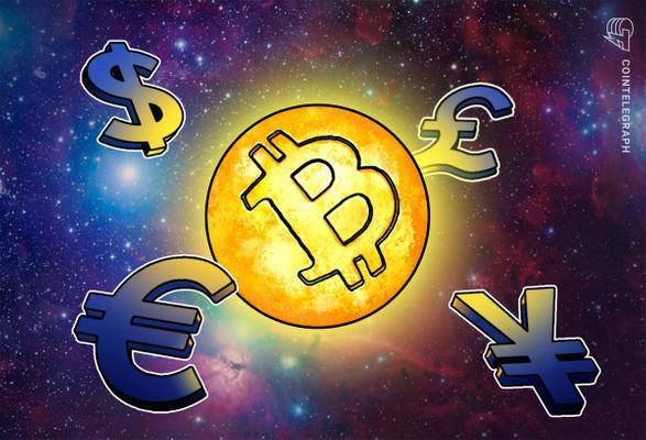 پنج ارز ملی که بیت کوین (Bitcoin) در سال 2020 عملکرد بهتری نسبت به آنها داشته است