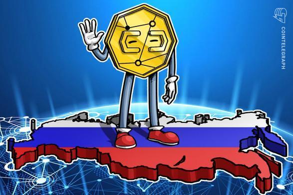 اکسچنج هیوبی گلوبال (Huobi Global) اقداماتی را برای افزایش فعالیت خود در روسیه اعلام کرد