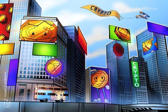 تبلیغات بیت کوین (BTC) در ایستگاه های اتوبوس لندن توسط بایننس (Binance) پیش از راه اندازی شعبه جدید این اکسچنج در بریتانیا