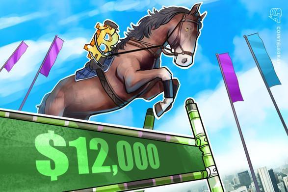 قیمت بیت کوین (Bitcoin) مجددا به 12000 دلار رسید ، 3 دلیل خوشبینی معامله گران در میان مدت