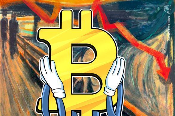 """قیمت بیت کوین (BTC) به کمتر از 10000 دلار سقوط کرد و برخی معتقدند گپ""""CME"""" عامل این سقوط بوده است"""
