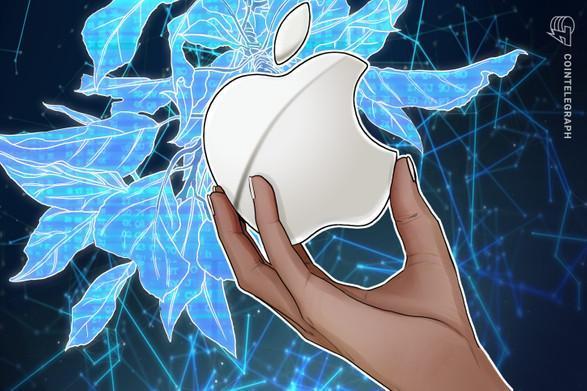ارزش سهام اپل نشان می دهد صنعت کریپتو همچنان فضای زیادی برای رشد دارد