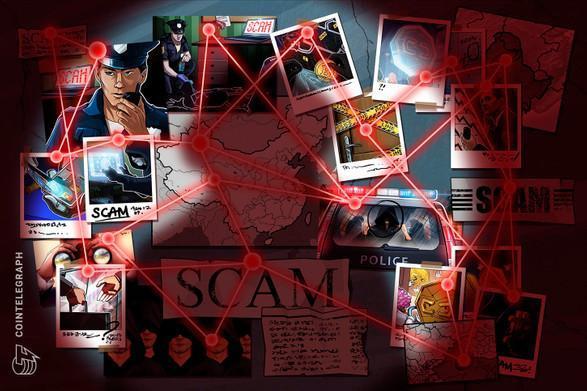کیف پول الکتروم (Electrum) بیت کوین (Bitcoin) همچنان تحت تاثیر حملات فیشینگ