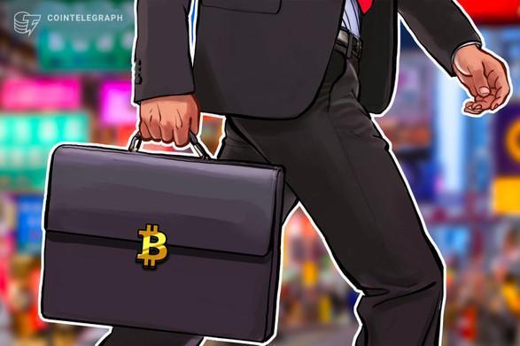 بازگشت مجدد دیو پورتنوی (Dave Portnoy) به معاملات بازار بیت کوین (Bitcoin)