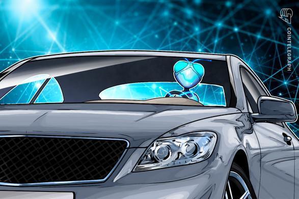 شرکت خودروسازی رنو پلتفرم بلاکچین (blockchain) را برای تست انطباق قطعات خودرو آزمایش می کند