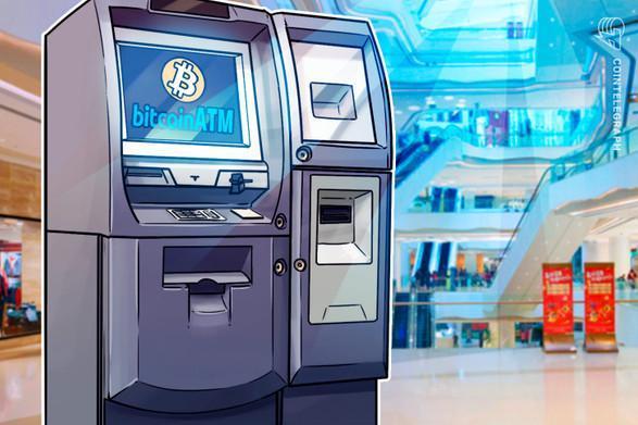 تعداد خودپردازهای بیت کوین (Bitcoin) در سال گذشته 87 درصد افزایش یافته و بیش از 10.000 دستگاه فعال در دنیا وجود دارد