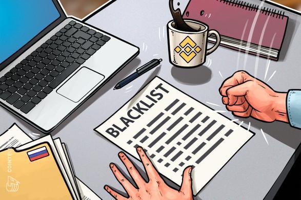 نهاد قانونگذار روسیه وب سایت بایننس (Binance) را در لیست سیاه قرار داده است