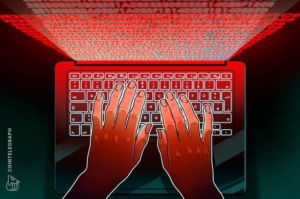 اکسچنج کوکوین (KuCoin) هک شد و 150 میلیون دلار از دارایی کاربران به سرقت رفت