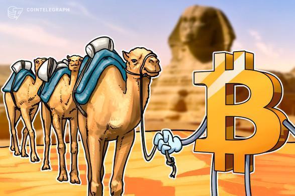 افزایش استفاده از بیت کوین (Bitcoin) در مصر در بحبوحه رکود اقتصادی