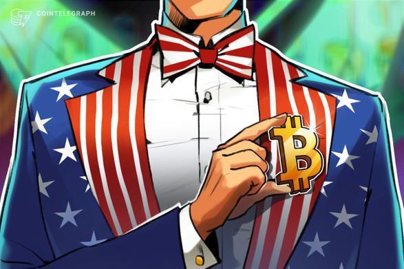 طبق گفته یکی از تحلیلگران جدا از پیروزی ترامپ یا بایدن ، هدف قیمتی طلا 4000 دلار خواهد بود و سیگنال خرید بزرگی در شاخص های قیمتی بیت کوین (Bitcoin) مشاهده خواهد شد