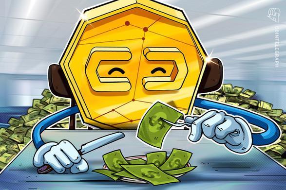 بانک های مبتنی بر ارزهای دیجیتال طی 3 سال آینده یا حتی کمتر از بانک های سنتی پیشی می گیرند