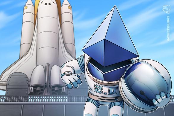 شبکه آزمایشی دوم برای راه اندازی نسخه جدید اتریوم (Ethereum 2.0) آن را برای عرضه در سال 2020 آماده می کند