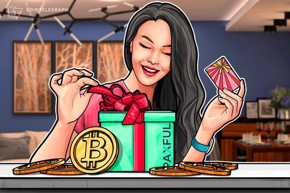 معامله گران پکسفول (Paxful) هر هفته 16.2 میلیون دلار بیت کوین (Bitcoin) را برای خرید کارت های هدیه می فروشند
