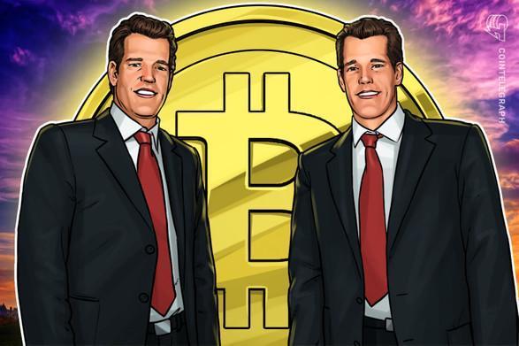 طبق گفته برادران وینکلواس (Winklevoss) قیمت بیت کوین (Bitcoin) به 500000 دلار خواهد رسید