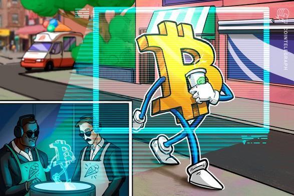 سه دلیل سقوط 3 درصدی بیت کوین (Bitcoin) طی 1 ساعت و بازیابی سریع پس از آن