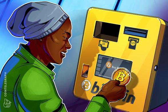 لیبرتی اکس (LibertyX) فروش بیت کوین (Bitcoin) به پول نقد را از طریق دستگاه های خودپرداز ایالات متحده آغاز می کند