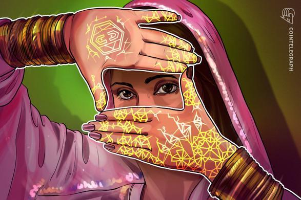 بانک هندی در صدد ارائه خدمات ارزهای دیجیتال در 34 شعبه خود