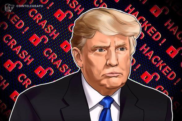 هک شدن وب سایت تبلیغاتی ترامپ و درخواست مونرو (XMR) یک هفته مانده به انتخابات ریاست جمهوری